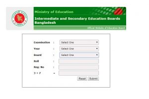 Bangladesh SSC Results 2018 expected to be declared soon on www.educationboardresults.gov.bd, www.bmeb.gov.bd | Education Board Bangladesh