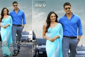 Mahesh Babu's 'Bharat Ane Nenu' to have premiere shows in US