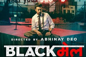 Blackmail opens to rave reviews, collects Rs 2.81 crore on opening day