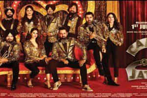 Carry On Jatta 2 | Gippy Grewal |  Sonam Bajwa