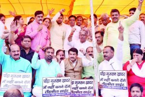 BJP protest against new landfill sites