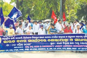 Nationwide bandh call by Dalits disrupts transport, state biz