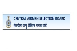 IAF Admit Card 2018 released for Group X, Group Y at airmenselection.cdac.in | Indian Air Force 2018