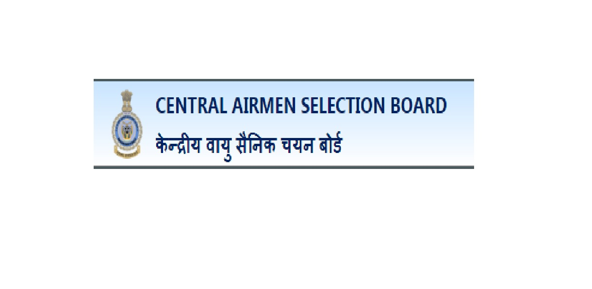 IAF, Admit Card 2018, airmenselection.cdac.in, Indian Air Force 2018, Recruitment exam