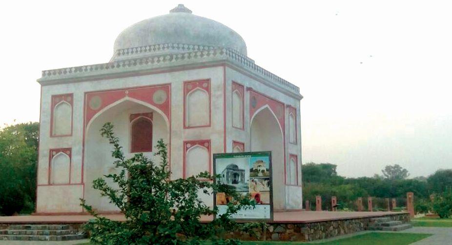 Sundar Burj
