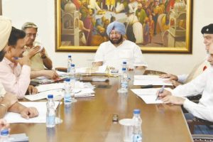 Amarinder for single dedicated card for tourists