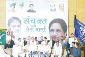 SYL: INLD-BSP's Jail Bharo agitation from Tuesday.