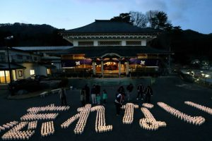 Earthquake of 5.6 magnitude hits Japan, 5 injured