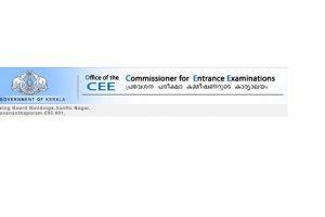 Download KEAM 2018 admit card online at cee.kerala.gov.in
