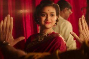 Mahanati Official Teaser – Keerthy Suresh | Dulquer Salmaan