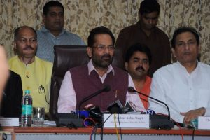 Record 1.75 lakh Indians to go for Haj in 2018: Mukhtar Abbas Naqvi