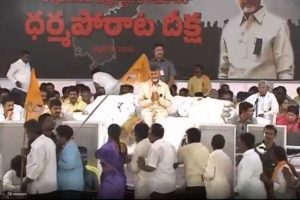 Chandrababu Naidu begins hunger strike even as PM Modi wishes 'Happy Birthday'