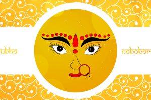 Happy Poila Boishakh! Or should we say Pohela Boishakh now?