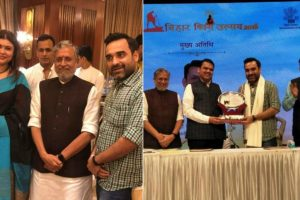 Pankaj Tripathi receives Bihar Samman award in Mumbai