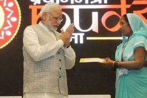 PM Narendra Modi to interact with MUDRA beneficiaries