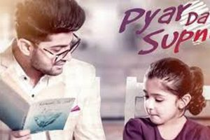 Pyar Da Supna | Rajat Sahani