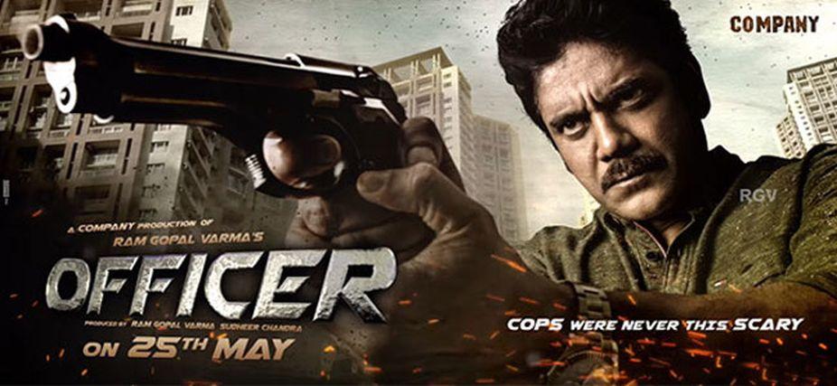 RGV's Officer Teaser | Nagarjuna