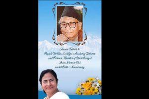 Mamata remembers Shiva Kumar Rai on his 99th birth anniversary