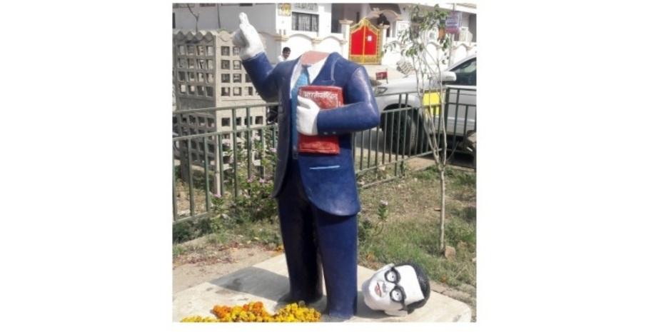 Ambedkar statue vandalised, BJP MP, Dalit politics, Savitri Bai Phoole, SC/ST reservation interests