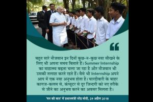 Mann Ki Baat: PM Modi urges students to join 'Swachh Bharat' internship