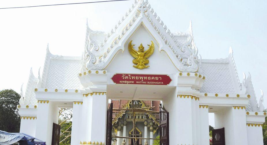 Watthai, Bodh Gaya