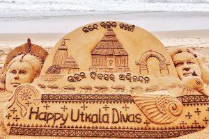 Utkala Dibasa or Utkal Divas: History and significance of Odisha Day