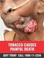 Tobacco product packs image