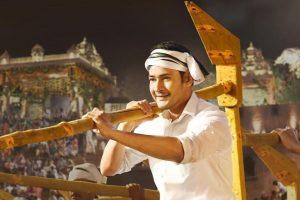 Mahesh Babu's 'Bharat Ane Nenu' grosses Ra 192.74-cr in 12 days