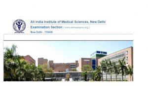 Download your AIIMS MBBBS 2018 admit card/Hall ticket online at aiimsexams.org | All India Institute of Medical Sciences exam