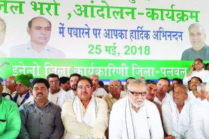 INLD and BSP workers continue 'Jail Bharo' agitation in Palwal