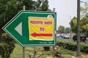 Akbar Road briefly 'renamed' after Maharana Pratap, NDMC to launch probe