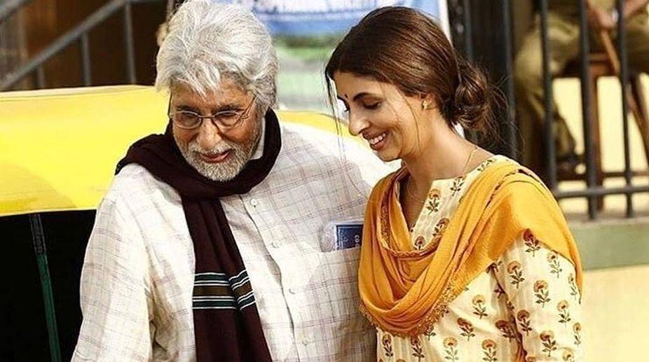 Shweta Bachchan, Amitabh Bachchan, Jaya Bachchan, Kalyan Jewellers