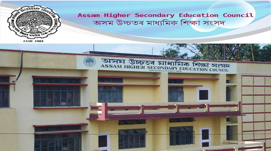 AHSEC Result 2018 DECLARED   Check Assam HS 12th results @ ahsec.nic.in