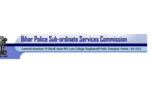 BPSSC Sub-Inspector preliminary result 2018 declared at bpssc.bih.nic.in | Check now