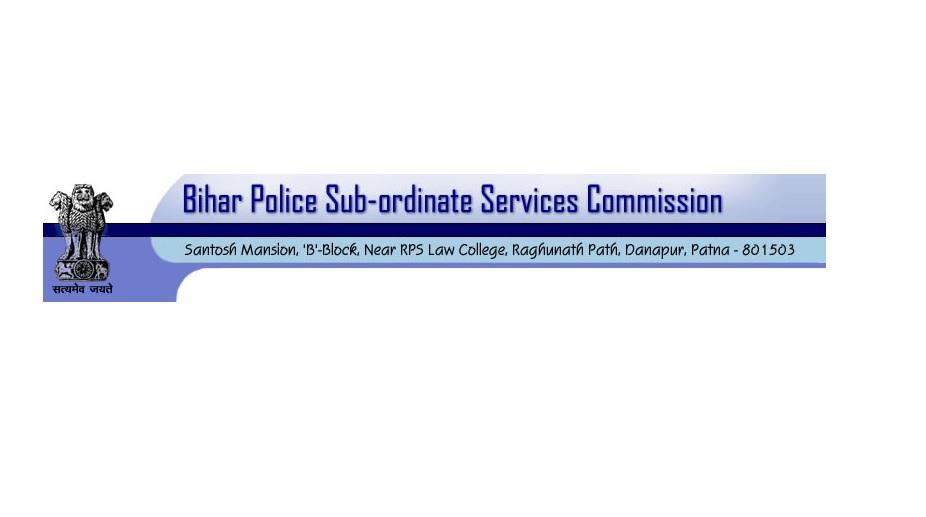 Bihar Police, BPSSC, Sub-Inspector, preliminary exam, written test, result 2018, bpssc.bih.nic.in