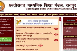 CGBSE Class 10, Class 12 results to be declared on 9 May at 10 am | Check official website cgbse.nic.in