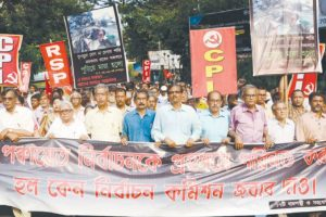 Bengal rural polls a farce, says Opp