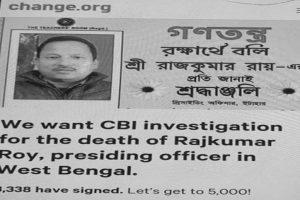 Poll official death: CBI probe sought