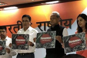 Congress to observe Modi government anniversary as 'Vishwasghat Divas'