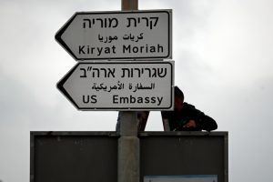 Paraguay to relocate its embassy to Jerusalem, following US
