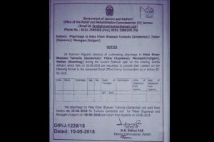 Kheer Bhawani: Asked to fill form for pilgrimage, Kashmiri Pandits cry foul