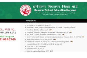 Haryana Board of School Education declares Class 12 result