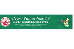 Haryana HBSE 10th Result declared on bseh.org.in | Check now