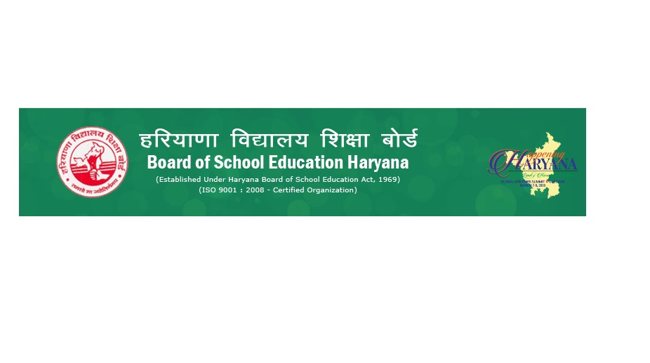 Haryana Board, Class 12 Results 2018, bseh.org.in, HBSE Results 2018