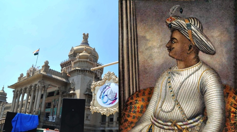 Karnataka Assembly Elections 2018 | The vote of Tipu Sultan