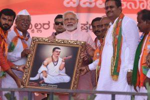PM Modi hails saints, slams Congress over women's issues at Vijayapura