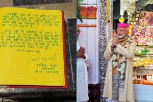 This is what PM Modi wrote in the guest book at Janaki temple in Janakpur