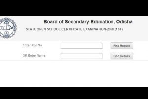 BSE Odisha Class 10 result 2018 declared @bseodisha.ac.in |  76.23% pass Odisha 10th board  | Check online