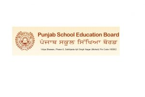 DECLARED: PSEB Class 10 results 2018 available online at pseb.ac.in | Check Punjab Board Results 2018 now