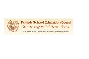 PSEB Class 10/Matriculation results 2018 to be announced soon at pseb.ac.in | Punjab School Education Board